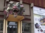 Dinosaur Museum of Mongolia