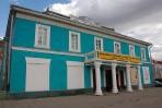 Zanabazar Fine Art Gallery Museum